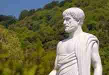 """Αυτά είναι τα χαρακτηριστικά ενός """"ιδανικού ανθρώπου"""" ή Υπεράνθρωπου κατά τον Αριστοτέλη"""