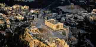 Αυτές είναι οι 15 πιο αρχαίες πόλεις στην Ευρώπη. Οι 8 από αυτές βρίσκονται στην Ελλάδα