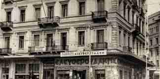 «Η Φόνισσα του Καζαντζίδη» και «Τα βιβλία του Πάολο Κορέλκο;» Εξωφρενικά μαργαριτάρια πελατών του βιβλιοπωλείου «Ελευθερουδάκης»