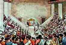 Διαβάστε τι απαιτούσε ο Νόμος για να γίνει κάποιος βουλευτής στην Αρχαία Αθήνα