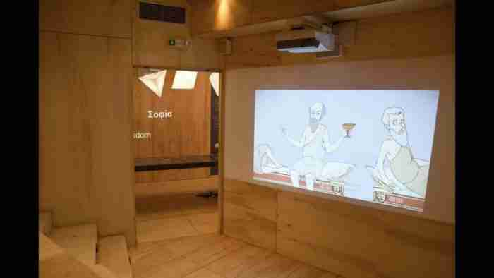 Στην Αθήνα πλέον υπάρχει μουσείο αφιερωμένο στον Πλάτωνα και στην φιλοσοφία του