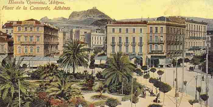 Οι πλατείες της Αθήνας και η ιστορία τους: Τα γεγονότα που «βάφτισαν» επτά από τις πιο γνωστές πλατείες της Αθήνας.