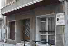 Στο σπίτι της Οδού Ονείρων: Φωτογραφική ξενάγηση στο σπίτι που έμενε ο Μάνος Χατζιδάκις