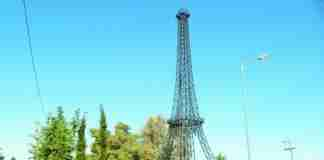 Δεν είναι το Παρίσι. Γνωρίστε την ελληνική πόλη με τον.. Πύργο του Άιφελ αλλά και το.. Κάστρο των παραμυθιών!