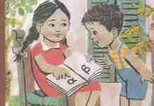 O καλλιτέχνης που ζωγράφιζε τα αλφαβητάρια της παιδικής μας ηλικίας. Όμορφες εικόνες μιας άλλης εποχής