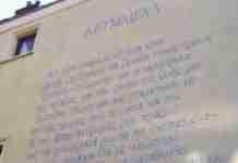 Ένα υπέροχο ποίημα του Καβάφη από την συλλογή «Κρυμμένα» κοσμεί κτίριο στην Ολλανδία