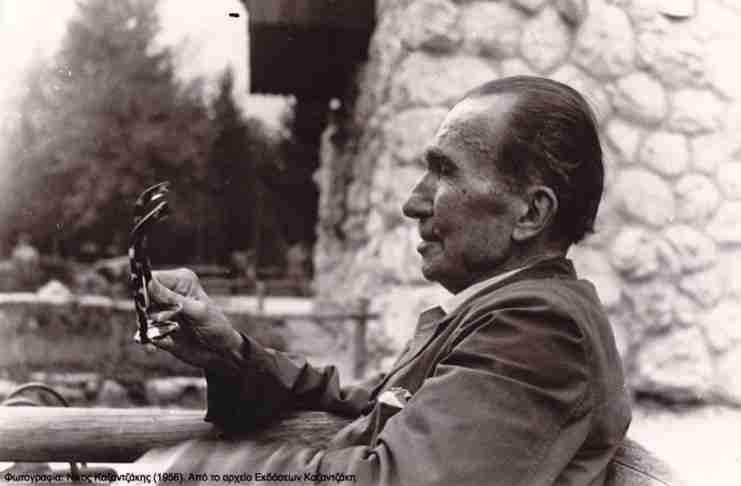 Πώς η Ελλάδα κυνηγούσε τον Καζαντζάκη για να μην πάρει το βραβείο Νόμπελ!