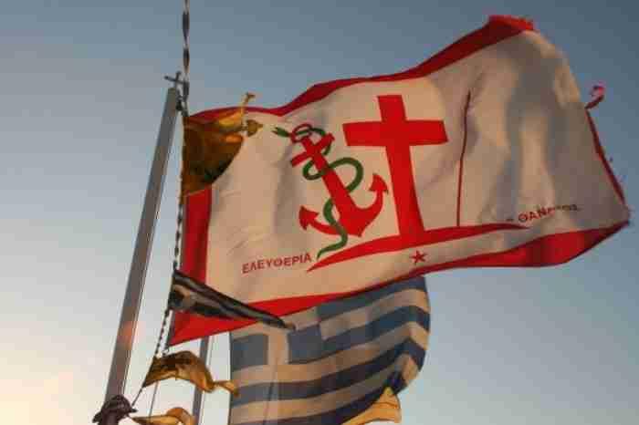 """Το """"πέτρινο καράβι"""" του Αιγαίου: Το νησάκι των 422 κατοίκων με την μοναδική ομορφιά και την μαρτυρική ιστορία"""