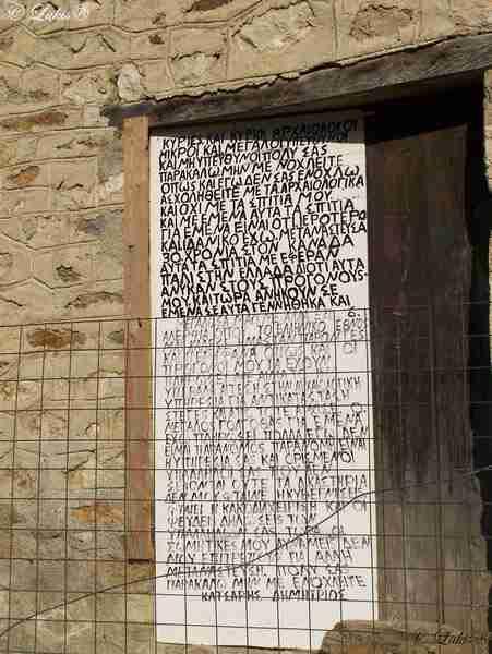 868 Αστείες αγγελίες, απίστευτες επιγραφές