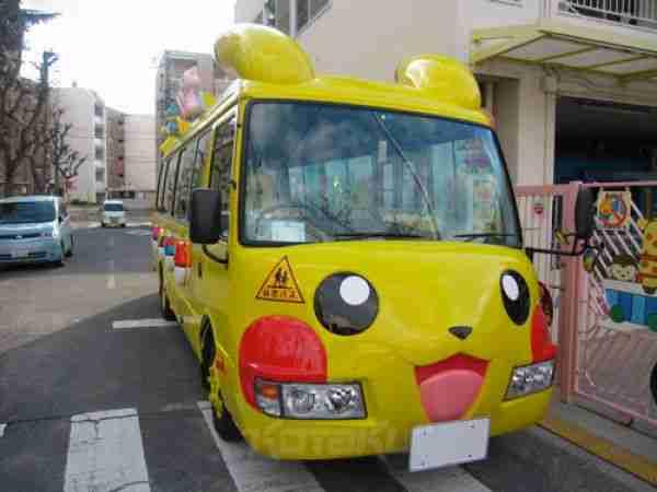 Pikachu Kindergarten Bus