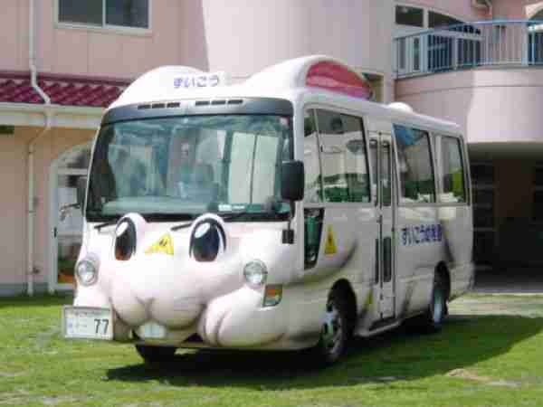 Japanese Cat Bus