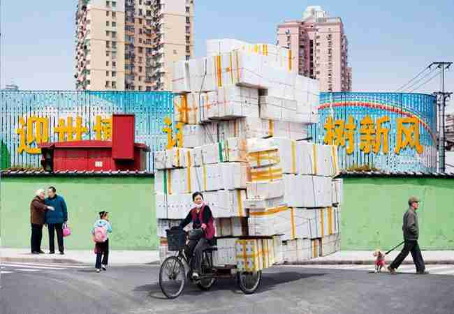 Παραφορτωμένα ποδήλατα