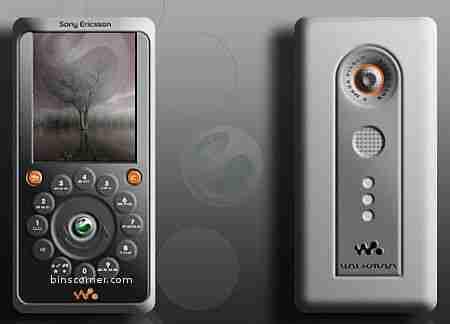 Sony Ericsson Concept phone-I