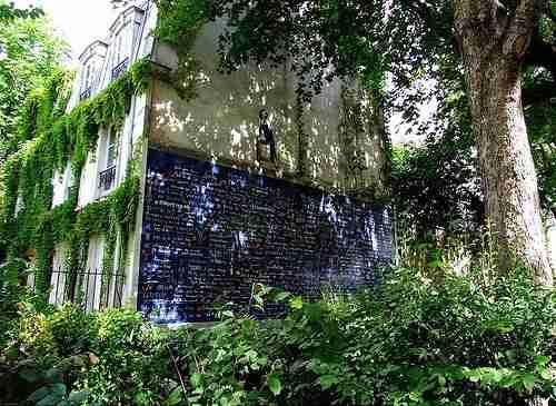 Ο τοίχος της Αγάπης στο Παρίσι