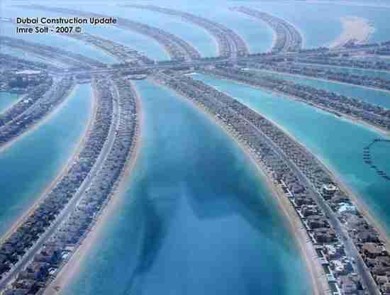 Το Palm Paradise στο Ντουμπάι