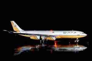 Σουλτάνος του Μπουρνέι - Boeing 747-430