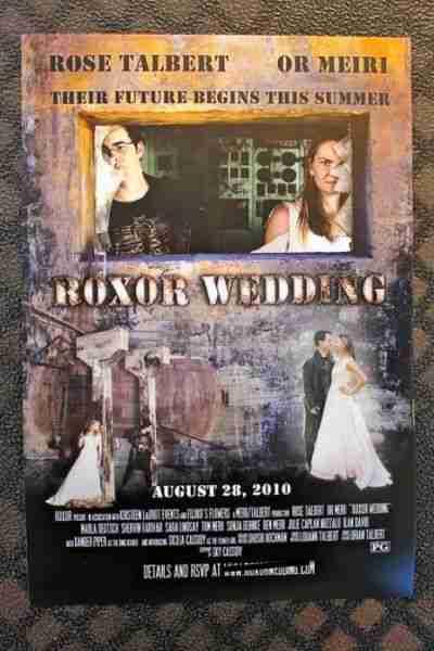 Παράξενα προσκλητήρια γάμου
