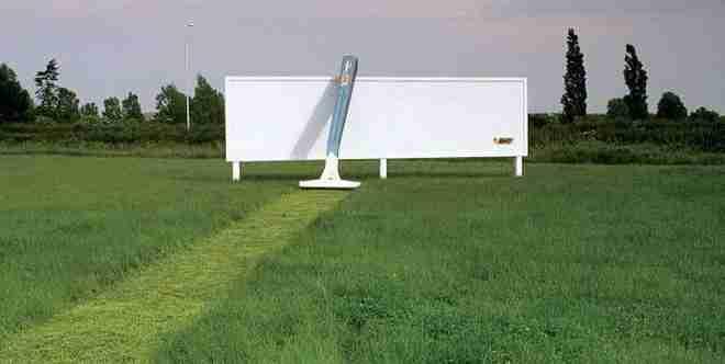 Διαφήμιση για ξυραφάκια