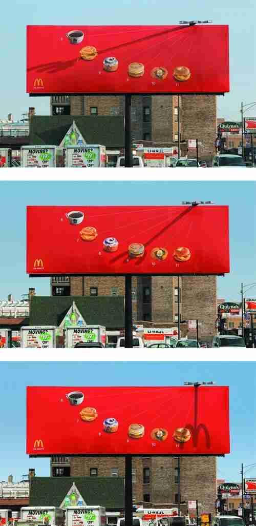 Διαφήμιση McDonald's