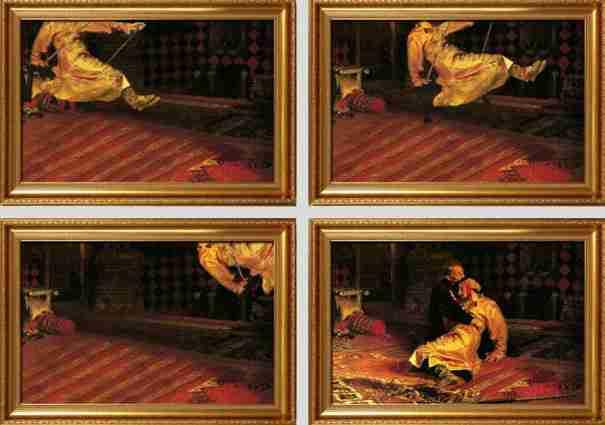 Slippery Carpet