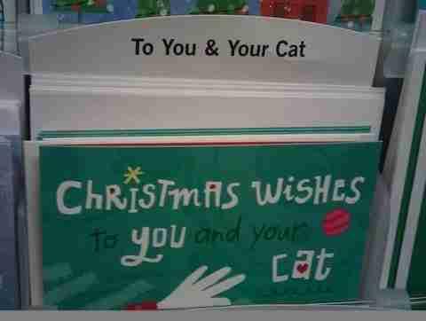 Δώρα Χριστουγέννων για τους μοναχικούς