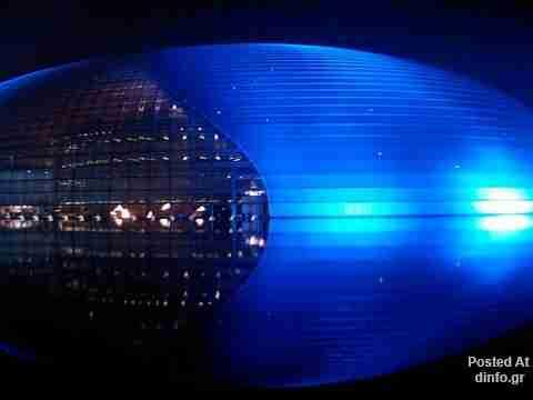"""Το εντυπωσιακό """"Αυγό"""" του Πεκίνου"""