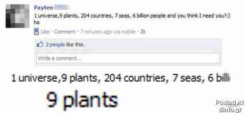 Ποιος χρήστης του Facebook είστε;