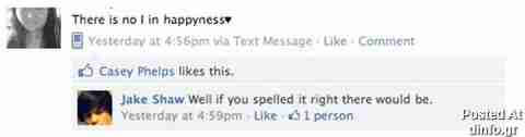 15 Facebook Status που άφησαν εποχή!