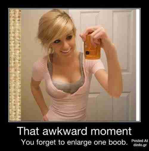 Αστεία λάθη στο Photoshop