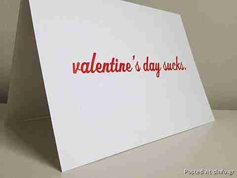 Πρωτότυπες κάρτες για την ημέρα των ερωτευμένων