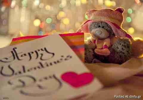 Η γιορτή του Έρωτα