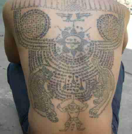 15 πραγματικά μεγάλα Τατουάζ