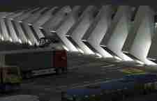 Τα σύνορα με τον πιο εντυπωσιακό αρχιτεκτονικό σχεδιασμό