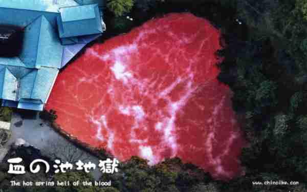 Blood Pond Hell, η λίμνη που επικοινωνεί με τη κόλαση