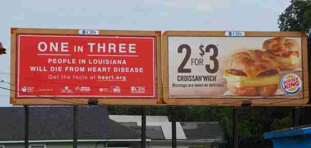 20 πλήρως αποτυχημένες διαφημιστικές πινακίδες