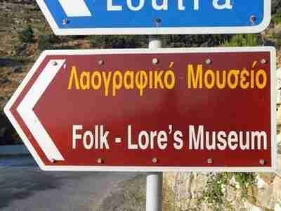 Προς λαογραφικό μουσείο ή Folk-Lore's για τους αγγλομαθείς..