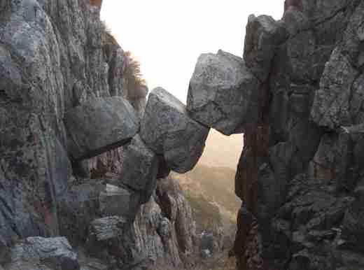 Immortal Bridge, Mt. Tai, China