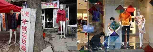 Κίνα: Πλούσιοι και φτωχοί