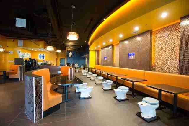 Magic Restroom Cafe, ένα εστιατόριο που θυμίζει τουαλέτα
