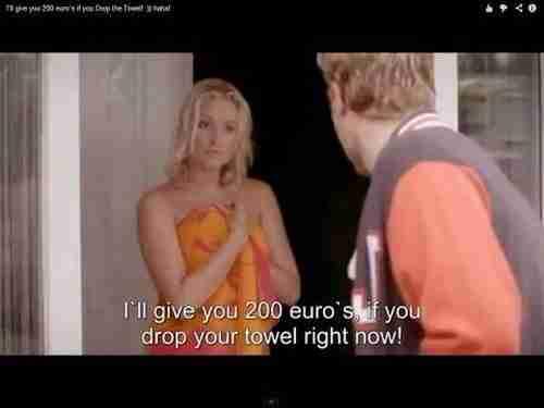 dinfo.gr - Θα σου δώσω 200 ευρώ για να βγάλεις την πετσέτα..