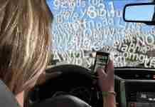 Όταν δείτε αυτό το βίντεο δεν θα ξαναπιάσετε κινητό την ώρα που οδηγείτε
