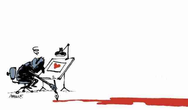 Ζωγραφίζοντας αίμα