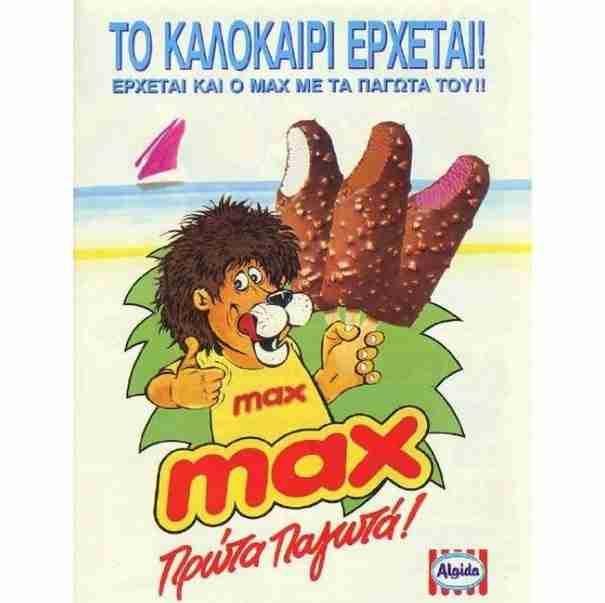 Max Algida
