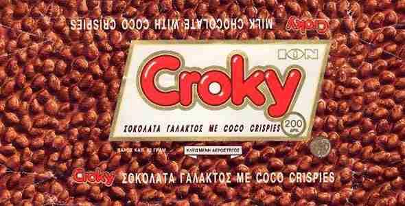 Η τραγανή σοκολάτα Croky.