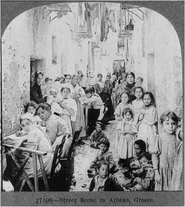 Αθήνα – 1919