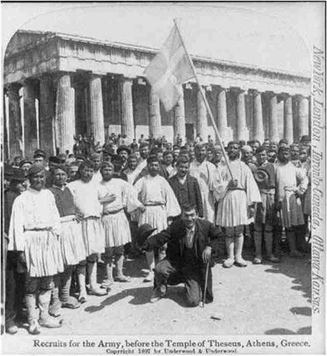 Επιστράτευση Θησείο 1897