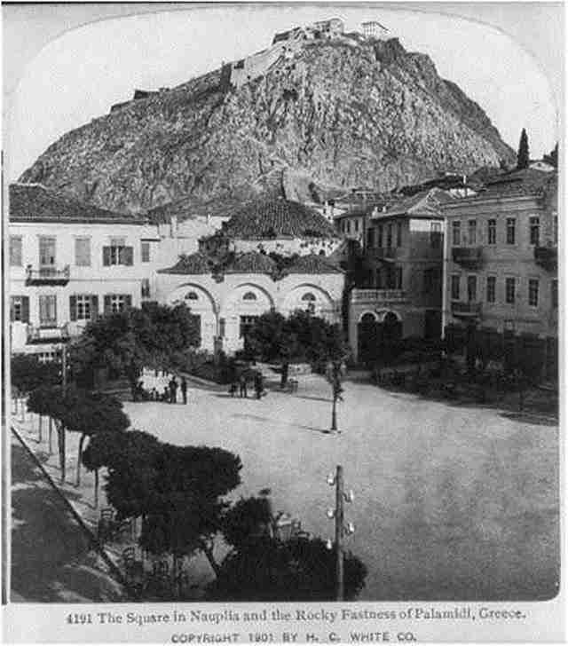 Ναύπλιο – 1901
