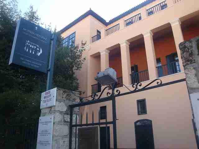 Ένα παλιό Πανεπιστήμιο: