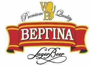 Σήμερα, η μπύρα Βεργίνα κατέχει μερίδιο 6% της ελληνικής αγοράς