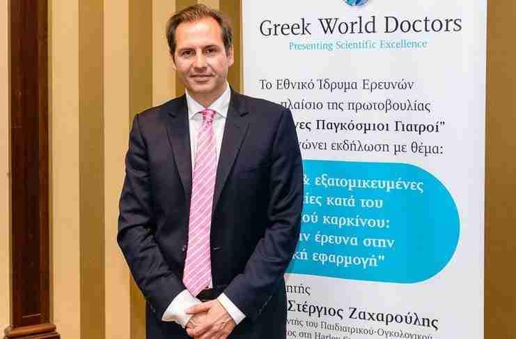 Έλληνας γιατρός που διαπρέπει στο εξωτερικό θα εξετάζει εθελοντικά τα άπορα και ανασφάλιστα καρκινοπαθή παιδιά